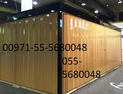 KIOSK DOORS/COLLAPSIBLE DOORS from SAHARA DOORS & METALS LLC