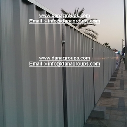 Temporary construction site fencing steel sheet from DANA GROUP UAE-INDIA-QATAR [WWW.DANAGROUPS.COM]