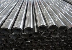 Nickel Alloy Pipes and Tubes from KALPATARU PIPING SOLUTIONS