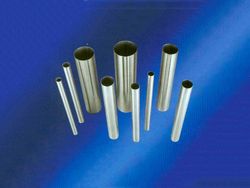 Surgical Pipes from KALPATARU PIPING SOLUTIONS