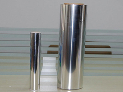 Stainless Steel 316 Shim Sheet from KALPATARU PIPING SOLUTIONS