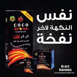 COCONUT CHARCOAL from BLACK DIAMONDS DWC LLC