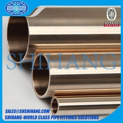 copper nickel pipe from SHANGHAI SHIHANG COPPER NICKEL PIPE FITTING CO., LTD.