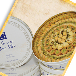 BAKLAVA WITH PISTACHIOS from MIX ZALATIMO SWEETS مكس زلاطيمو للحلويات