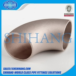copper nickel pipe fittings in uae from SHANGHAI SHIHANG COPPER NICKEL PIPE FITTING CO., LTD.
