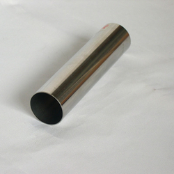 Hastelloy Tubes from STEEL FAB INDIA