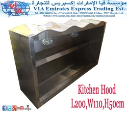 Kitchen Hood from VIA EMIRATES EXPRESS TRADING EST