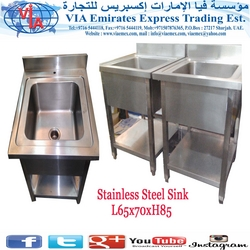 Stainless Steel Sink from VIA EMIRATES EXPRESS TRADING EST