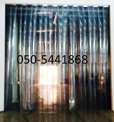 PVC STRIP CURTAIN IN UAE/DUBAI/RAK/SHARJAH/AJMAN from DOORS & SHADE SYSTEMS
