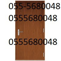 WOODEN DOORS IN SHARJAH from DOORS & SHADE SYSTEMS