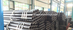 Carbon Steel SAW Pipes suppliers