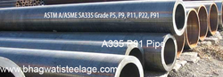 a335 p91 pipe suppliers