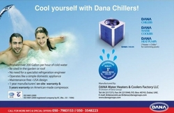 DANA water chiller in UAE from DANA GROUP UAE-INDIA-QATAR [WWW.DANAGROUPS.COM]