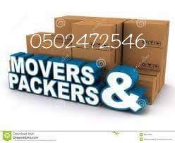 Al Qusais Movers 0502472546 Abdulah from A.B MOVER AND PACKER 0502472546 IN SPRING