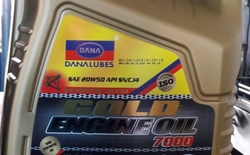 ENGINE OIL SUPPLIER IN OMAN from DANA GROUP UAE-OMAN-SAUDI [WWW.DANAGROUPS.COM]