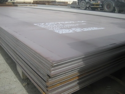 STEEL MERCHANTS IN DUBAI from AL RAS BUILDING MATERIAL L.L.C.