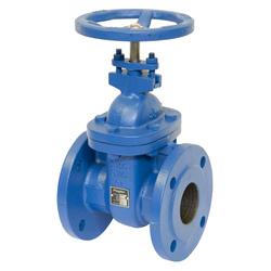 Gate valves  from PROSMATE TRADING AND SERVICES