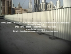 metal hoarding panel supplier in kuwait			 from DANA GROUP UAE-OMAN-SAUDI [WWW.DANAGROUPS.COM]