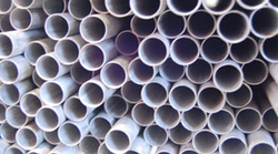 Carbon Steel Seamless Pipes & Tubes from RATNADEEP METAL & TUBES LTD