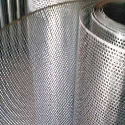 Aluminium Perforated Sheets from PEARL OVERSEAS