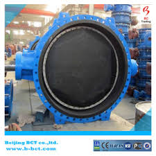 LINING ON BUTTERFLY VALVE from ISMAT RUBBER PRODUCTS IND
