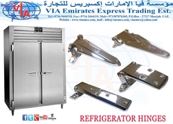 from VIA EMIRATES EXPRESS TRADING EST