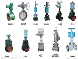 All kinds of high and middle pressure valves from SKY STAR HARDWARE & TOOLS L.L.C
