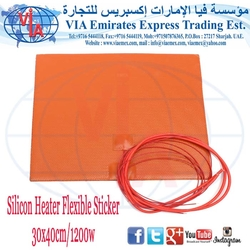 Flexible Heater in UAE from VIA EMIRATES EXPRESS TRADING EST