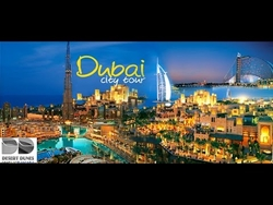Dubai Tour Package from CAB TRAVEL AND TOURISM LLC