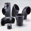 Pipe Fitting Suppliers UAE from AL MAYASA INDUSTRIAL EQUIPMENT
