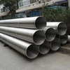 304 Stainless Steel Pipe from NAVSAGAR STEEL & ALLOYS