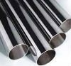STAINLESS STEEL SEAMLESS PIPE  from GREAT STEEL & METALS