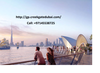 Emaar Creek Gate Towers - Call: +97145538725