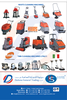 Cleaning Machines Supplier In DUBAI