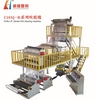 ABA Film Blowing Machine(Manufacturer)