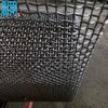 High Quality Woven Plain Crimped Wire Mesh