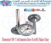 Thermometer Metal 0/+350ْc in uae