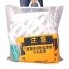 5 Gallons Oil Spill/Chemical Spill Kits