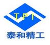 electrical conduit pipes from QINHUANGDAO TAEHWA PRECISION INDUSTRY CO.LTD