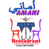 curry from AMANI RESTAURANT