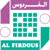 printed boxes from AL FIRDOUS PRINTING & PACKAGING CO, LLC