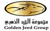 golden raisins from GOLDEN JEED TRADE LLC