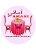 restaurant pos software from AMANI RESTAURANT