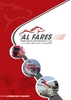main door handle from AL FARES CARGO SERVICE & CLEARANCE