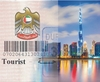 information services from UAE VISA INFORMATION CENTRE