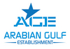 safety equipment & clothing from ARABIAN GULF DOOR EST