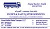 crushed salt from ALFALASI WATER TANKER TRANSPORT SERVICES