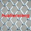 aluminium wire mesh from HEBEI GRID WIRE MESH CO.,LTD