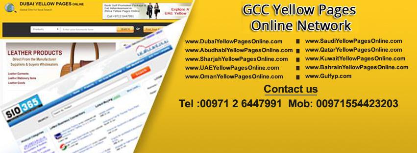 Oman Yellow Pages - Oman Companies - B2B Marketplace Oman