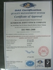 DAS Certificate